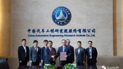 슈어소프트테크, 중국 자동차공학연구소와 SW시험연구소 설립