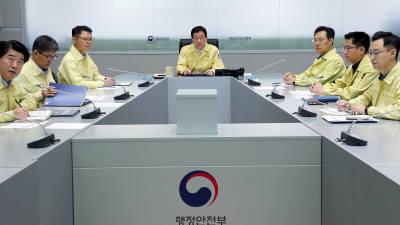 태풍 '미탁' 중앙대책본부 점검회의