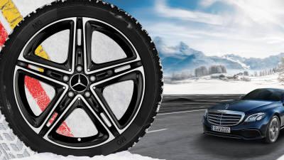 벤츠, '윈터 휠·타이어 패키지' 사전예약 진행