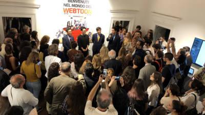 로마로 간 한국 웹툰…전시회·워크숍 개최