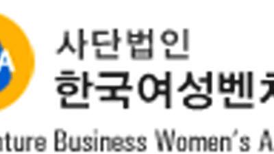 한국여성벤처협회, 서강대와 기술경영 지원 MOU