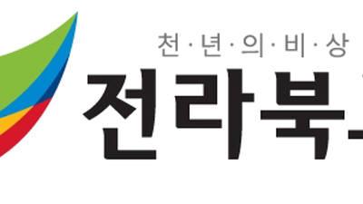 전북도, 연말까지 '5G 대응 신산업 발굴' 연구용역 실시