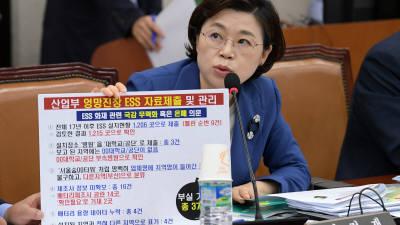 의사진행발언하는 김정재 의원