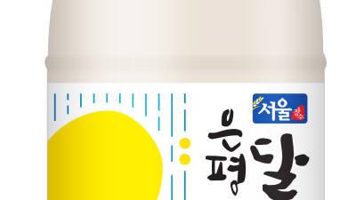 서울장수, 응암 전통주 문화축제서 '은평 달빛유자' 단독 출시