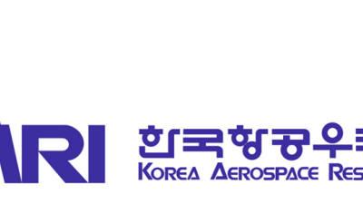 항우연 창립 30주년 맞아...8일 기념식 개최