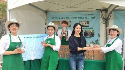 스타벅스, 유리머그잔 2만개 증정 환경 캠페인 전개