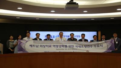 서울대 이종욱글로벌의학센터, 베트남 의료진 외상치료 역량강화 초청연수 성료