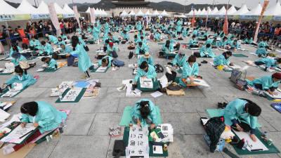 행안부, 573돌 한글날 광화문광장서 경축식 개최