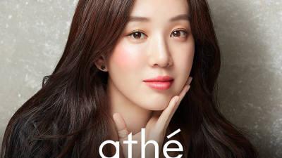 LF, 자체 여성 화장품 브랜드 '아떼' 론칭