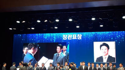 신용욱 테트라 대표, '전자IT의 날' 산자부 장관상 수상