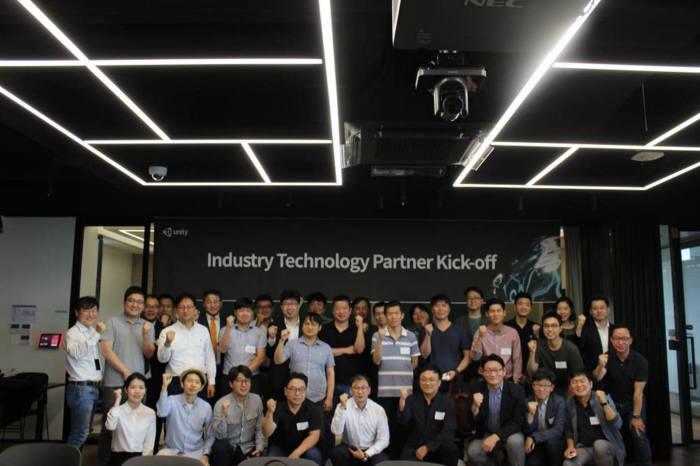 유니티가 인더스트리 테크놀로지 파트너 선정 결과를 발표했다. 사진은 ITP 프로그램 개시 미팅 현장 모습.