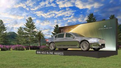 BMW, 국내 첫 LPGA 대회 연다…'레이디스 챔피언십' 24일 개막