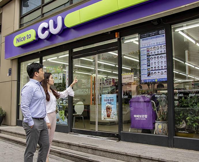 편의점 절반 하루 매출 150만원 미만…업계 '내실 다지기' 집중