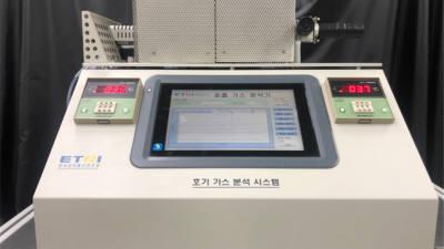 ETRI, 호흡으로 폐암 발견하는'전자코'개발