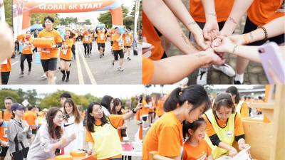 KGC인삼공사, '월드비전 글로벌 6K for water' 행사 후원