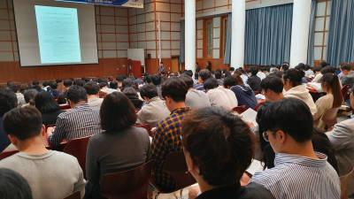 조선대 산학협력단, 산학연구포털시스템 구축·설명회 개최