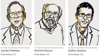 올해 노벨물리학상, 우주진화 비밀과 외계 행성 탐구 힘쓴 3인 공동 수상