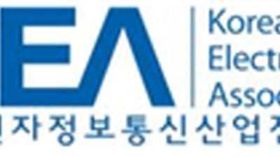 한국전자정보통신산업진흥회, KES2019에 '자동차 융합관' 마련…차세대 자동차 기술 선봬