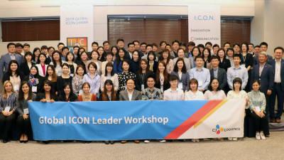CJ대한통운, '글로벌 아이콘 리더' 100명 돌파