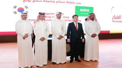 쌍용차, 사우디 'SNAM'와 라이센스 계약...연 3만대 조립생산