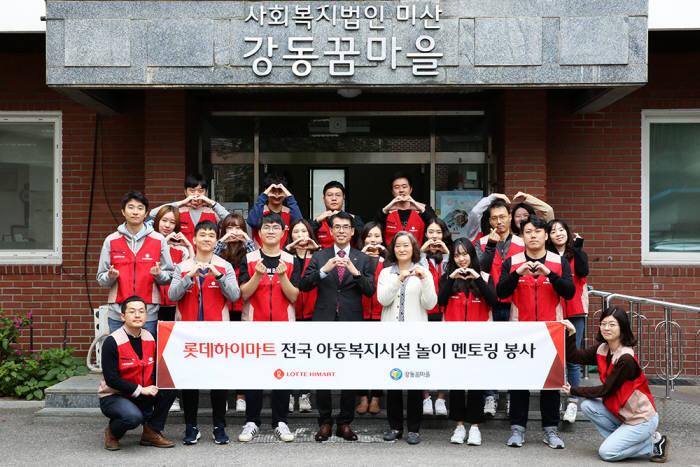 박수용 롯데하이마트 모바일부문장(앞줄 왼쪽 세번째)와 최은미 강동꿈마을 시설장(앞줄 왼쪽 네번째), 롯데하이마트 샤롯데봉사단