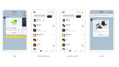 카톡 '톡보드' OBT 전환...온라인 광고시장 흔든다