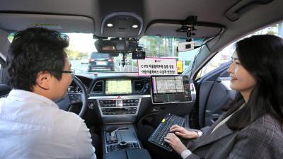 LG유플러스-LG전자 자율주행차, \'5G V2X\'로 일반도로 달렸다