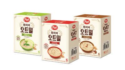 동서식품, 슈퍼푸드 귀리로 만든 '포스트 화이버 오트밀' 3종 출시
