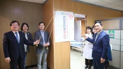 사회보장정보원, 임직원 건강증진을 위한 건강관리실 개소