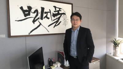 """[인사이트]이병주 브릿지폴인베스트먼트 대표 """"소재·부품·장비기업 뒷받침하는 VC 되겠다"""""""