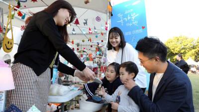 삼성카드, 2019 홀가분 마켓 개최