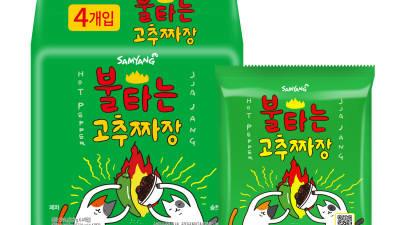 삼양식품, 불향 가득한 매운맛 '불타는 고추짜장' 출시
