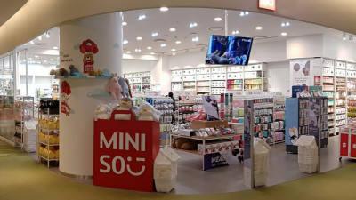 비즈니스인사이트, 라이프스타일 SPA 브랜드 '미니소코리아' 인수 합병