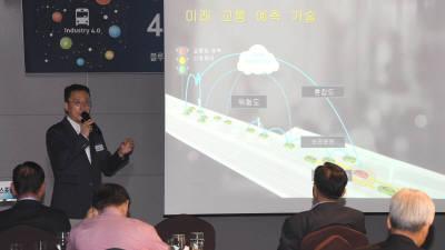 백승태 블루시그널 대표가 바라본' 4차 산업혁명시대 교통시스템'