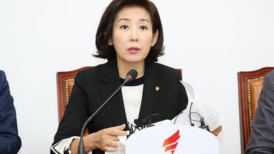 """나경원 """"공수처, 절대 불가…조국사퇴, 10월 항쟁은 이제 시작"""""""