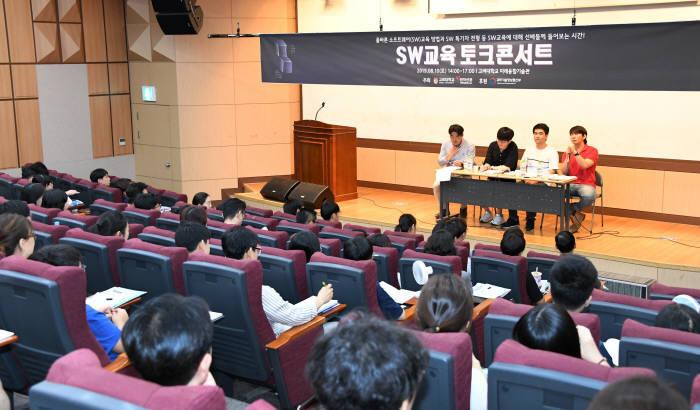 8월 10일 고려대에서 첫번째 선배에게 듣는 SW교육 토크콘서트가 개최됐다. 신혜권 이티에듀 대표(왼쪽부터), 박병준, 박현민, 이도호 멘토. 이티에듀 제공