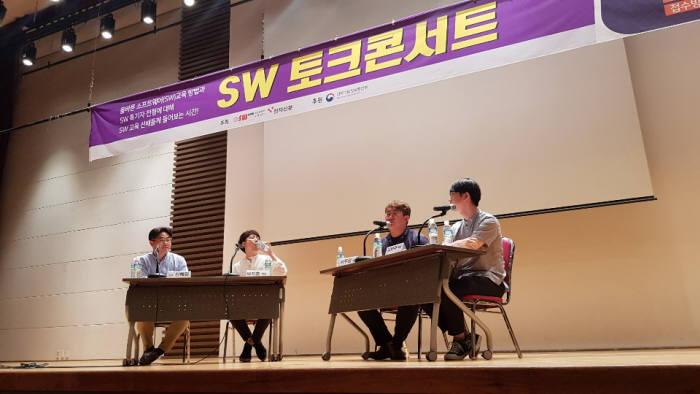 8월 31일 경북대에서 세번째 선배에게 듣는 SW교육 토크콘서트가 개최됐다. 신혜권 이티에듀 대표(왼쪽부터), 박지훈, 이우섭, 김민규 멘토. 이티에듀 제공