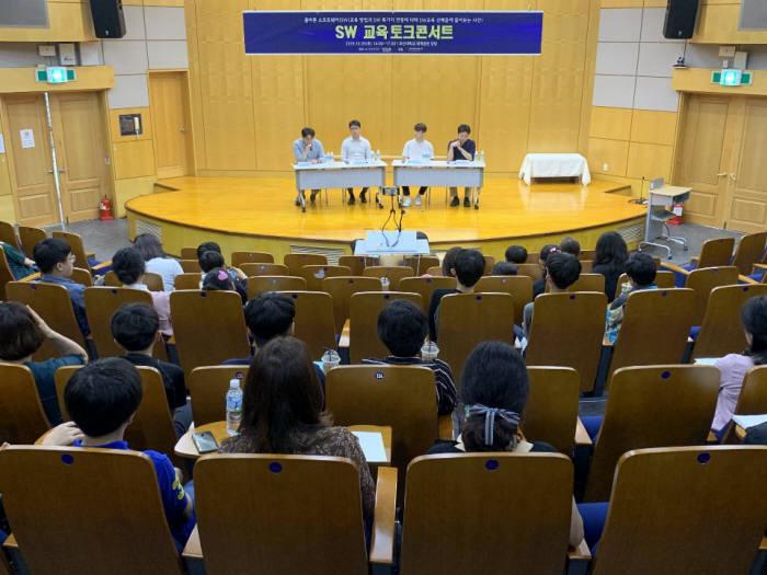 10월 5일 부산대에서 다섯번째 선배에게 듣는 SW교육 토크콘서트가 개최됐다. 신혜권 이티에듀 대표(왼쪽부터), 신성일, 이세진, 천재성 멘토. 이티에듀 제공