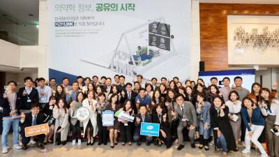 한국화이자업존, 최신 의약학 정보 공유 프로그램 출시