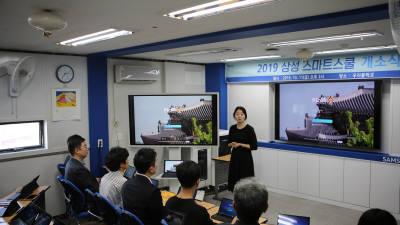 비상교육, 탈북다문화청소년대안학교에 한국어·영어 교육 프로그램 제공