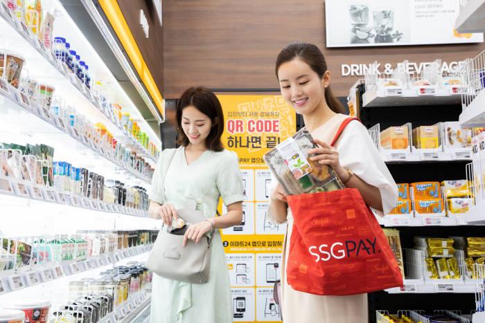 신세계아이앤씨가 경기도 김포 데이터센터에 오픈한 미래형 셀프 매장을 찾은 고객이 쇼핑을 즐기고 있다.