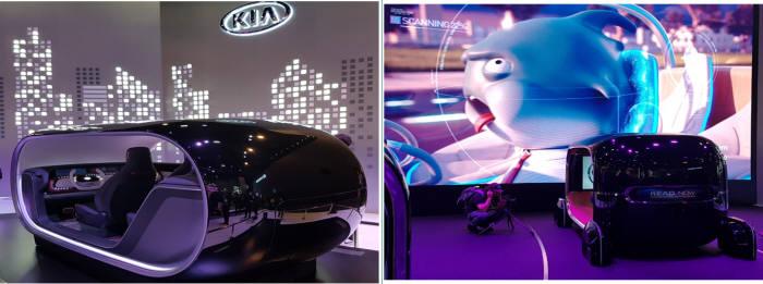 기아자동차가 지난 CES에서 선보인 실시간 감정반응 차량 제어 리드 시스템