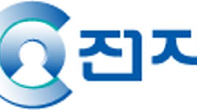 한국전자인증, 토스 인터넷전문은행 전략적 파트너로 참여