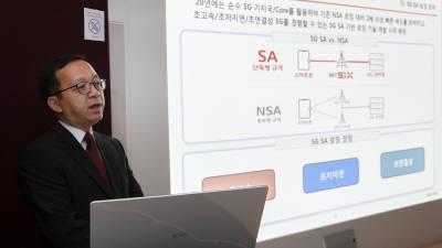 """SK텔레콤, 2020년 20개국서 5G 로밍··· \""""매일 10㎞ 걸으며 로밍 최적화\"""""""