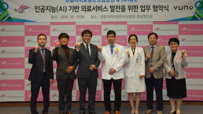 한림대동탄성심병원-뷰노, 의료AI 솔루션 개발 협약