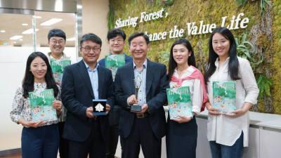 산림복지진흥원, 에코힐링 '2019 아시아-태평양 스티비상 공기업 출판물 혁신부문' 은상