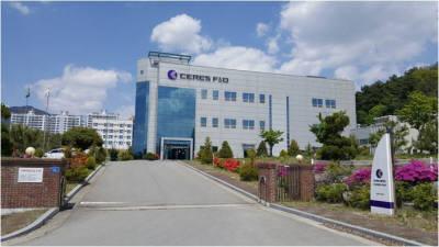 세레스에프엔디, 글로벌 제약회사와 '타크로리무스' 독점공급 협약