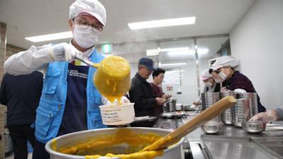 JW그룹, 지역 어르신 대상 계절음식 나눔 활동 진행