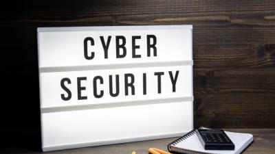 [사설]사이버 안보 '민관 협력해야'