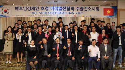 광주대, 지역기업 지원 '해외바이어 초청행사' 개최